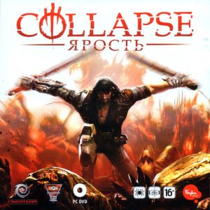 Collapse_The_Rage